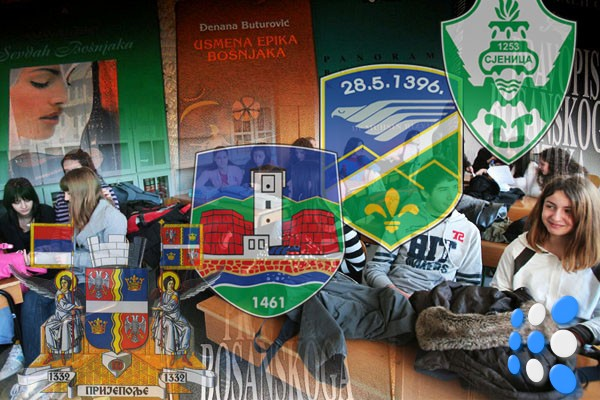 Bosanski jezik u skolama Od danas bosanski jezik u Sandžaku