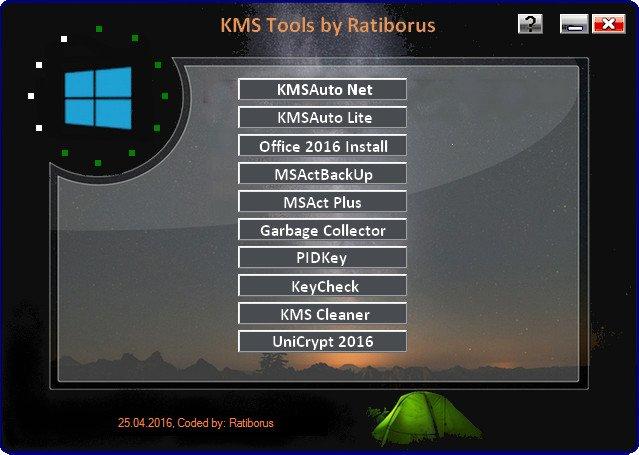 Ratiborus KMS Tools 25.04.2016
