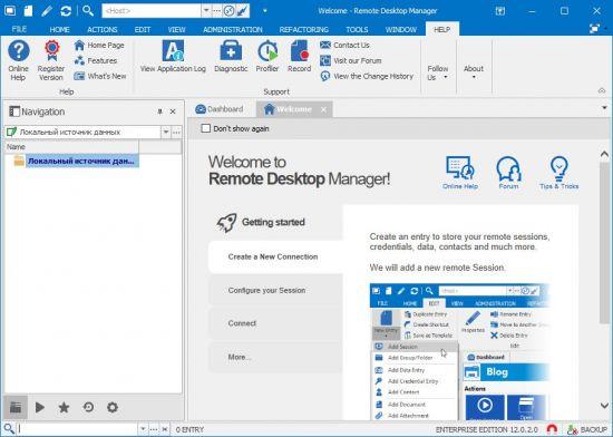 Remote Desktop Manager Enterprise 13.6.6.0 Multilingual