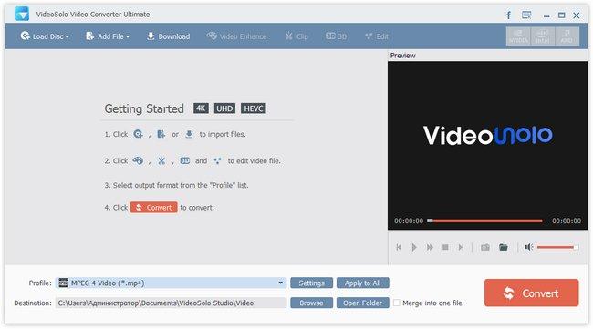 VideoSolo Video Converter Ultimate 1.0.20 Multilingual