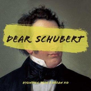 Shin Hyun Pill – Dear Schubert (2020)
