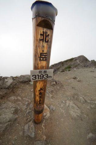 2009北岳051