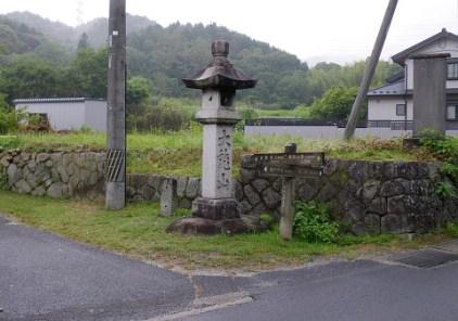 雲興寺前の東海自然歩道の看板。