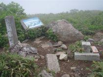 荒島岳ピーク