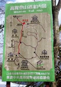 ④現在地、御坂峠(右、神社。左、高賀山)