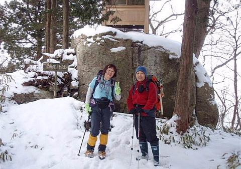 高賀山(1224m)(岐阜県洞戸村)