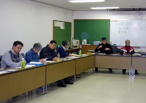 2010年2月7日 2010年度 総会(於:愛知県勤労会館)