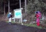 ①まだ暗い登山口。角田山、ほたるの里コース(AM5:30)