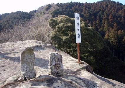 ⑬裏行場の終点、獅子ヶ鼻のでかい岩場。岩の上は広々としてます。