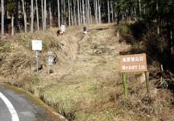 馬野登山口 この近くに1台だけ車を置けた。