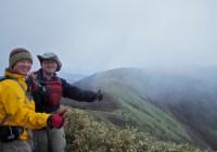 2010年11月23日 自主山行 御在所〜雨乞岳