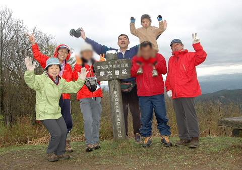 2009年4月26日 自主山行  寧比曽岳(1121m)(愛知県豊田市)