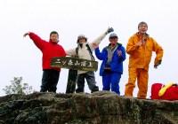 2010年11月28日 自主山行 二ツ森山