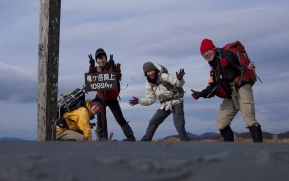 2010年12月26日 自主山行 竜ヶ岳 中道