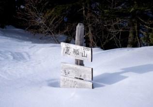 21 雪は新雪でさらさら。