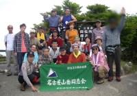 2008年6月3日定例山行A(清掃山行)  御在所岳・3ルンゼ(鈴鹿)