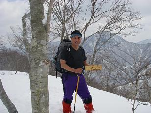 01.トガス山頂にて、名判はもったままいつまでも?