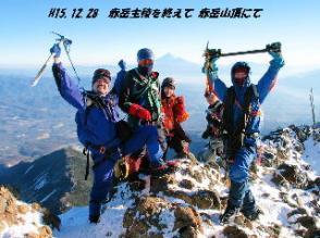 八ヶ岳 赤岳主稜と石尊稜 (1)