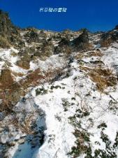八ヶ岳 赤岳主稜と石尊稜 (6)