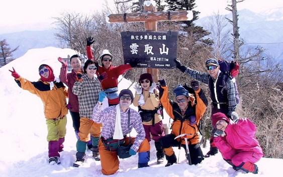 2001年2月9日(金)夜~11(日) 雲取山(奥秩父・山梨県鴨沢より)
