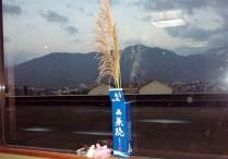 (いいじさん1111m)・高倉山(1143m)(新潟県) (6)