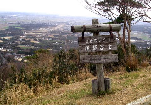 2008年1月20日 ネコ・笠・菰野富士(鈴鹿)
