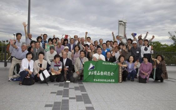 2011年5月22日  名古屋山岳同志会創立40周年記念祝賀会