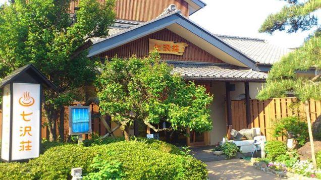広沢寺温泉に車を止めましたが、その近くにある七沢温泉に行きました。good!