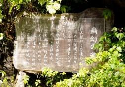 06 幽玄の滝  看板