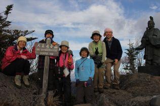 11 大真名子山、仙台の青年と
