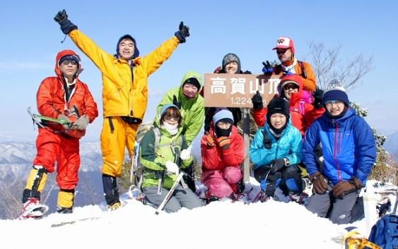 2014.2.16(日)  2月定例山行 高賀山(1224m)(岐阜県)