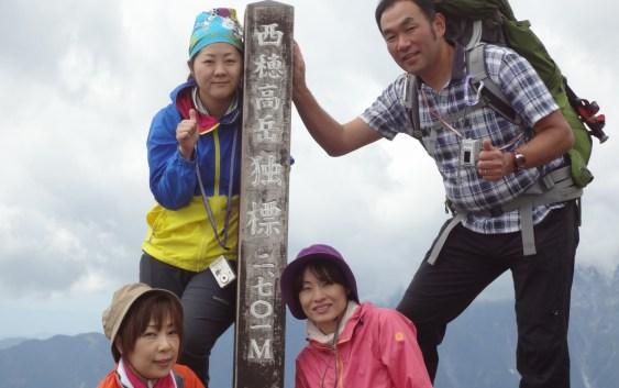 2014年 9月16日 西穂高岳独標 2701m 自主山行