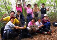 2002年4月 定例山行 藤倉山・鍋倉山