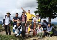 蕪山(かぶらやま)(1,069m)