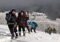 御池岳(1,247m)・テーブルランド 丸尾尾根ルート