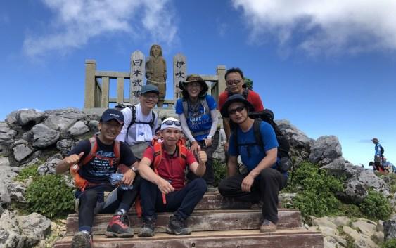 9月・定例山行A 伊吹山(1,377m)