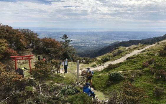 三池岳(972m)