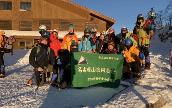 雪上訓練(西穂山荘周辺)
