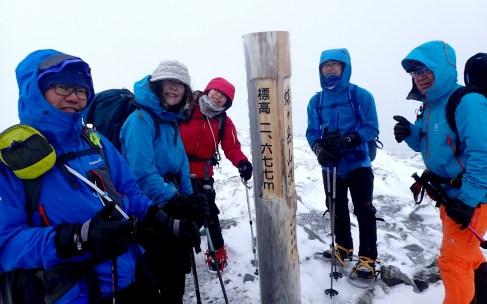 蝶ヶ岳(2,677m)
