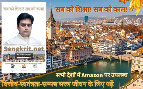 Buy the book at Amazon