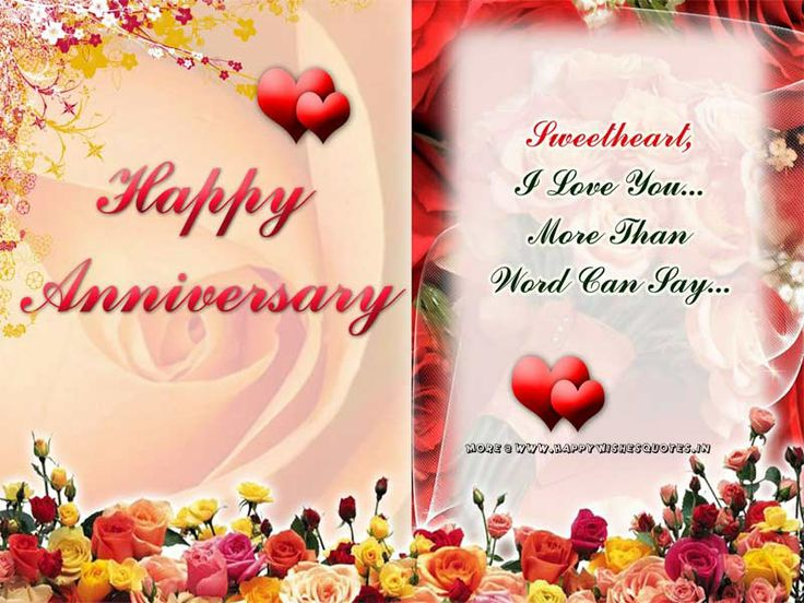 simple wedding anniversary card for wife