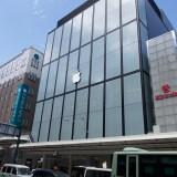 【京都にApple】Apple store京都に行ってきましたよぉぉぉお!