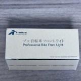 【激安】2800円で買える800ルーメンのライト ATRAXIA レビュー