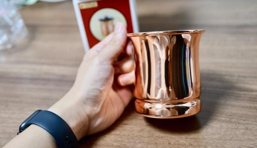 【アイスコーヒーは銅製マグカップ】新光金属 COPPER 100 ビアーマグ【レビュー】