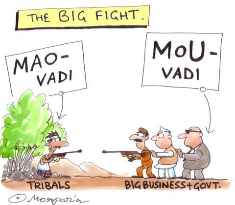 mao_vadi_-the_maoists_vs__government__business_houses_in_india.jpg