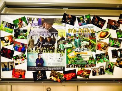 タパタパカフェに掲示されたアイリッシュ・フェスティバル in Matsueのポスターや写真