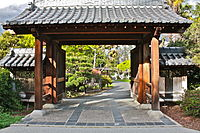 200px-Entrance_to_Japanese_Friendship_Garden_in_San_Jose