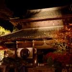 宝福寺と豪渓の紅葉を紹介します