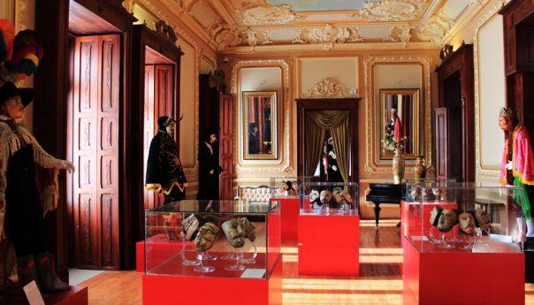 """Datos para saber sobre el """"Museo Nacional de la Máscara"""""""