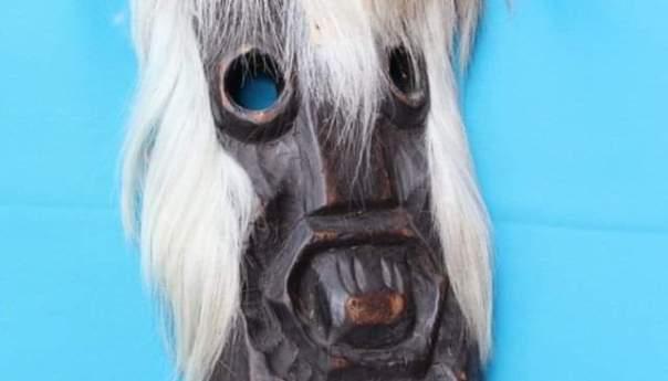 Máscaras de Bulgaria